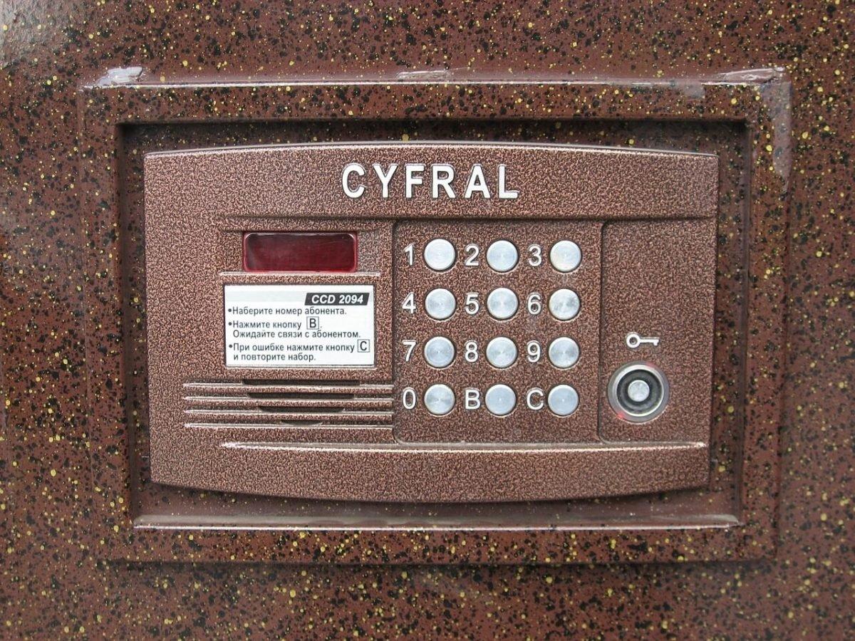 Prednosti interfona za bezbednost stambenog objekta